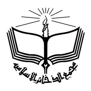 مجمع ذخائر اسلامی