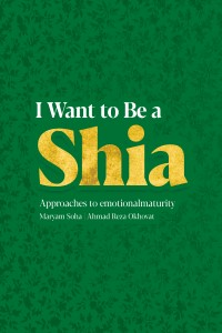 I want to be a Shia