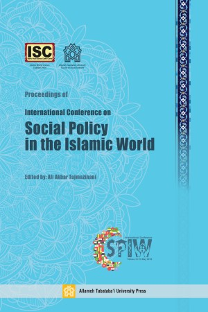Conference Proceedings   International Conference on  Social Policy in the Islamic World 1